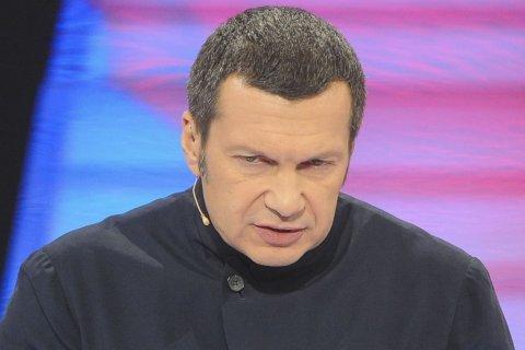 Великий Октябрь и ток-шоу у Соловьева