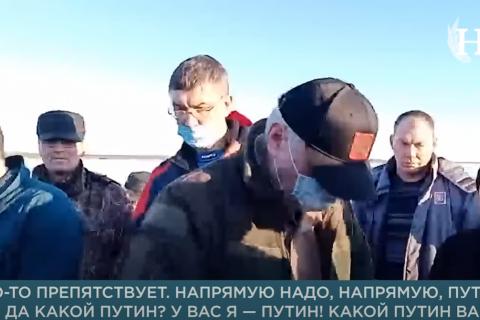 Глава Коми ответил на недовольство жителей словами «Для вас я – Путин»