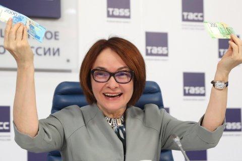 ЦБ РФ не рассчитывает вернуть 800 млрд рублей, потраченных на оздоровление «Бинбанка» и «ФК Открытие»