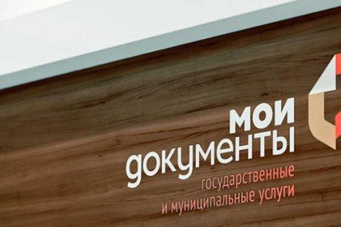 Госорганы прекратят принимать россиян к 2024 году