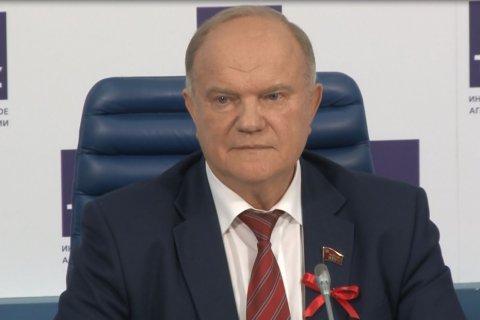 Геннадий Зюганов: Опыт Великого Октября бесценен!