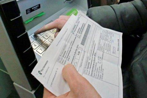 Как быстро оплачивать коммунальные квитанции через интернет