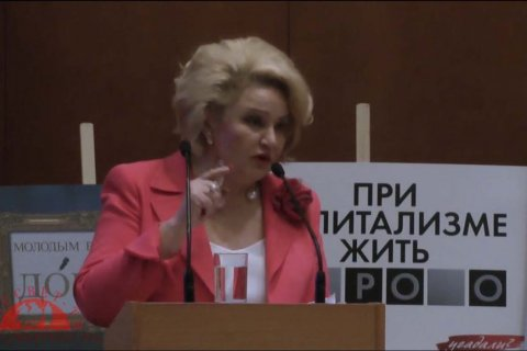 Нина Останина: После повышения пенсионного возраста следует ожидать нового наступления на интересы простого человека