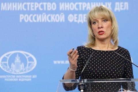 Захарова продолжает тролить англичан: Обвинения по «делу Скрипаля» — сумасшедшие