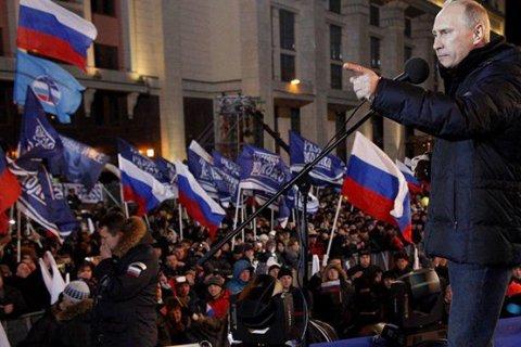 Опросы: Уровень доверия Владимиру Путину за два года снизился почти в два раза