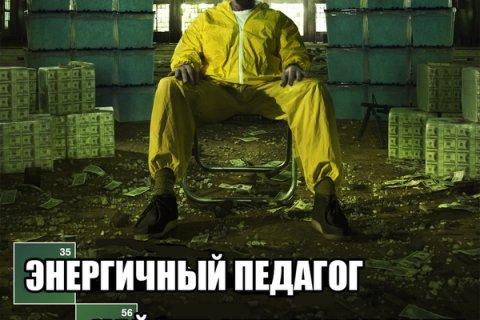«Вы же учителя — зачем вам деньги?» — соцсети комментируют Медведева