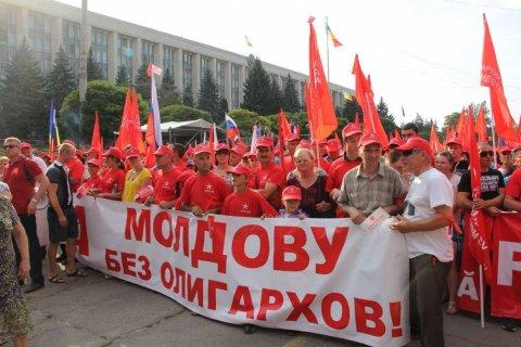 В Молдавии началась кампания по выборам президента