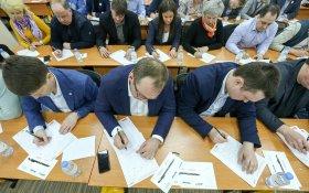 Правительство взялось за «исправление» русского языка