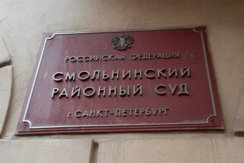 Губернатора Петербурга вызвали в суд по делу о передаче Исаакиевского собора РПЦ