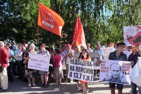 Валерий Рашкин: Власть пытается заболтать и задушить референдум о повышении пенсионного возраста