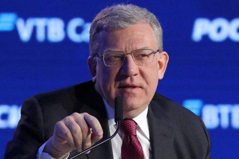 Глава Счетной палаты назвал причины неисполнения расходов федерального бюджета и предложил вкладывать деньги в иностранные активы