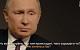 Путин назвал средним классом всех, у кого доход выше 17 тысяч рублей
