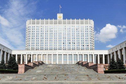 Правительство попросит у россиян «немножко» денег – 200 млрд рублей