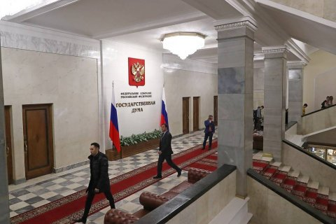 Госдума одобрила в первом чтении введение наказания за обсуждение принадлежности Крыма и Курильских островов