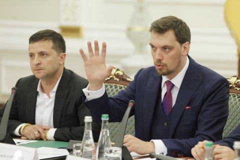 Премьер Украины признал себя и Зеленского профанами в экономике