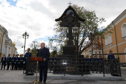 Путин открыл в Кремле памятник Великому князю Сергею Александровичу