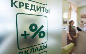 Долги россиян поставили семилетний рекорд
