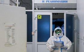 В Москве и Петербурге за сутки умерло рекордное число больных COVID-19