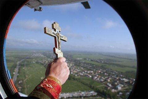 В Башкирии мэр с вертолета хочет окропить район святой водой для защиты от «неблагоприятных условий погоды»