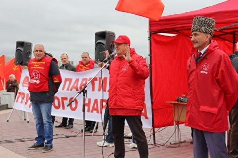 В Нефтеюганске на митинге КПРФ местные жители потребовали отставки главы города
