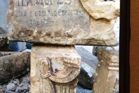 В Самаре обнаружена надгробная плита Николая Щорса