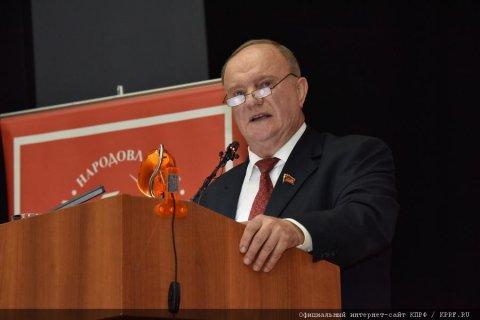 Геннадий Зюганов: Настойчиво защищать интересы народа