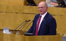 Геннадий Зюганов поддерживает меры, предложенные Путиным в обращении к согражданам