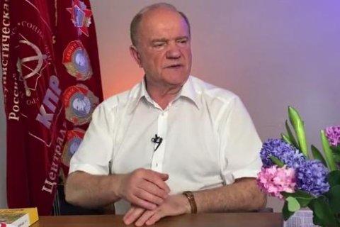 Геннадий Зюганов заявил, что лево-патриотические силы способны изменить ситуацию в стране к лучшему