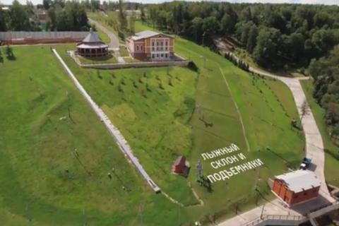 СМИ рассказали о «секретной даче Медведева». Подробности