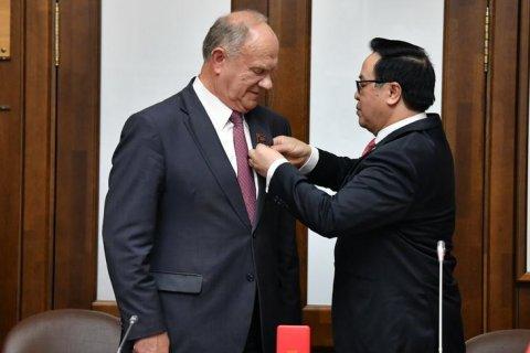 Геннадию Зюганову вручена награда Социалистической Республики Вьетнам – Орден Дружбы