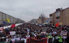 В Архангельской области более 10 тысяч человек вышли на митинг против строительства мусорного полигона в Шиесе