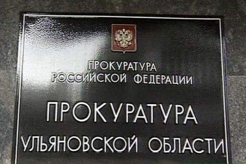 В Ульяновске двух депутатов-коммунистов арестовали за попытку попасть на прием к прокурору в неприемный день