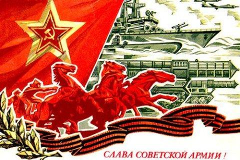 Общероссийский Штаб протестного движения обратился к коммунистам и народу России
