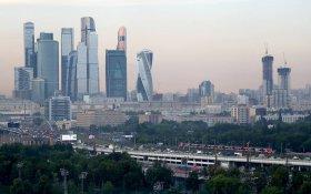 Экономисты прогнозирует рекордный рост мировой экономики за 80 лет. А у России? — «все сложно»