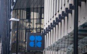 Саудовская Аравия поставила России ультиматум по сокращению нефти