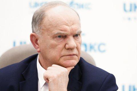 Геннадий Зюганов поддержал протестующих в Северной Осетии
