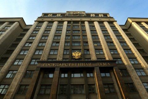 Госдума одобрила поправки Путина к пенсионной реформе