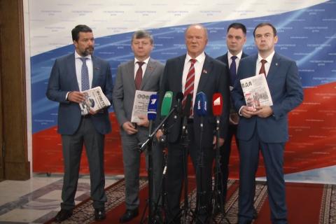 Геннадий Зюганов: Из экономического кризиса Россия может возродится в социалистическом облике или будет фашизм и бандитизм
