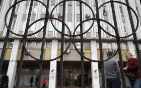 WADA лишило Россию права выступать на Олимпиадах и чемпионатах мира