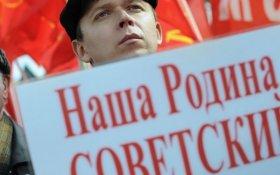 Отрицавшего распад СССР волгоградца приговорили к шести годам колонии