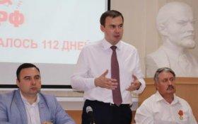Юрий Афонин: Мы должны убедить людей в том, что коммунисты способны изменить жизнь к лучшему