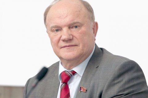 Геннадий Зюганов: КПРФ пойдет на президентские выборы большой командой