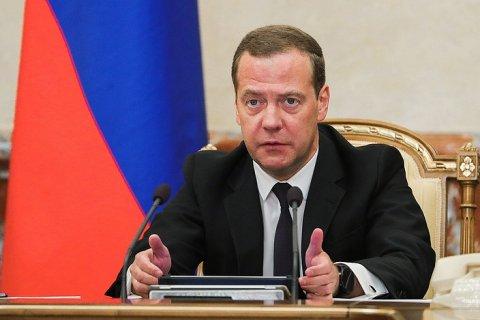 Медведев назвал новые санкции США объявлением экономической войны