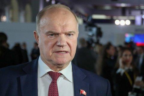 Геннадий Зюганов ответил Кремлю: Не надо обижаться, отвечайте по существу
