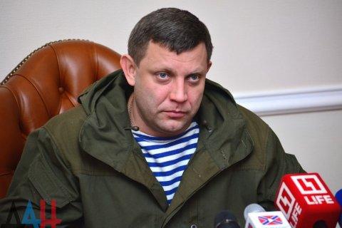 В Госдуме назвали лучшего президента для Украины