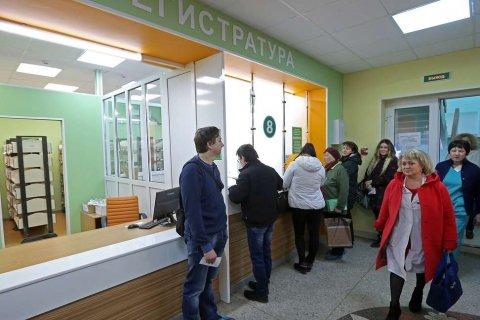 Треть россиян при заболеваниях не обращаются к врачам. Не верят, что им окажут качественную помощь