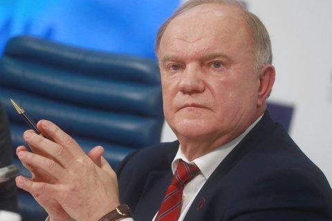 Геннадий Зюганов: Ваша помощь — честь для нашей партии