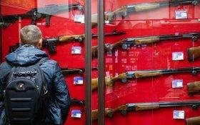 Ростех поможет молодежи избавиться от страха перед оружием (Что?)