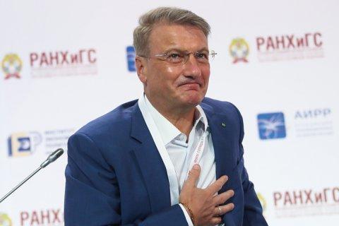 Сбербанк заплатил правлению банка из 10 человек 5,1 млрд рублей