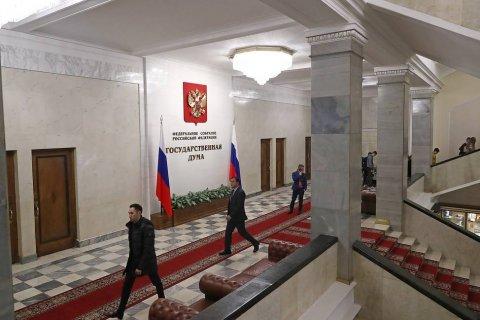 Единороссы предлагают разрешить главам регионов избираться более двух сроков подряд и отстранять неугодных депутатов